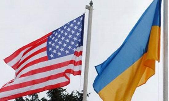 SUA-Ucraina_karadeniz-press_ro