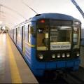 alerta-cu-bomba-in-kiev-patru-statii-de-metrou-au-fost-inchise-109751-1