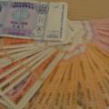 big-cec-a-stabilit-plafonul-cheltuielilor-candidatilor-la-alegerile-locale-generale