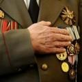mai-multi-veterani-de-razboi-supravietuitori-ai-celui-de-al-doilea-razboi-mondial-au-primit-gradul-306025
