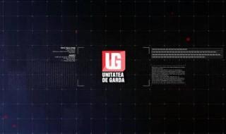Post-ul Unitatea de Gardă, 27.06.2016 apare prima dată în CANAL 3.