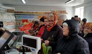 Un magazin social a fost deschis astăzi în Orhei, al cincilea la număr în acest oraş. Săptămâna viitoare altele trei urmează să fie inaugurate în sectorul Râșcani al Capitalei, în orașul Ceadîr-Lunga și în satul Ivancea din raionul Orhei. La inaugurarea noului magazin a participat și candidatul la funcţia de președinte din partea Partidului Șor,... Post-ul Magazin social, deschis la Orhei apare prima dată în CANAL 3.
