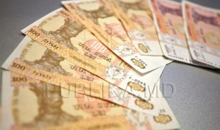 Mai mulţi bani pentru nou-născuţi. Legea care prevede majorarea indemnizaţiei unice la naştere a intrat în vigoare
