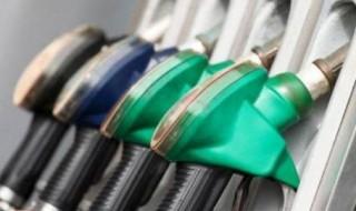 27 de companii petroliere, care au majorat nejustificat preţurile la carburanţi, au fost sancţionate ieri de Agenţia Naţională pentru Reglementare în Energetică. În cazul în care se va demonstra că acestea au fost anterior avertizate de regulator, dar au neglijat avertismentele, riscă să rămână chiar fără licenţă. În acelaşi timp, de miercuri, petroliştii vor modifica... Post-ul Sancţiuni pentru petroliştii care au majorat nejustificat preţurile la carburanţi apare prima dată în CANAL 3.