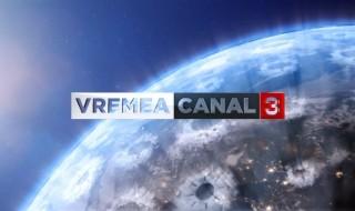 Foto: canal3.md Post-ul Prognoza meteo, 24.10.2016 apare prima dată în CANAL 3.