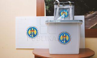 """Moldovenii care vor să participe la scrutinul prezidenţial şi nu au un buletin de identitate valabil pot să-l obţină în regim de urgenţă, chiar dacă plătesc taxa pentru eliberare în termen de 30 de zile. Întreprinderea """"Registru"""" a anunţat că buletinele, perfectate în baza cererilor depuse în perioada 30 septembrie – 27 octombrie, vor fi... Post-ul Veşti de la """"Registru"""" apare prima dată în CANAL 3."""