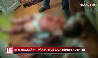 Dublu omor în Capitală, de Ziua Independenţei. Un tânăr şi-a înjunghiat fără milă ambii părinţi, după care s-a predat autorităţilor. Măcelul a avut loc acum două zile în sectorul Ciocana, în apartamentul în care locuiau cu toţii. După ce a comis oribila infracţiune, fiul ucigaş a sunat la Urgenţă şi a spus ce a făcut,... Post-ul Şi-a măcelărit părinţii de Ziua Independenţei apare prima dată în CANAL 3.