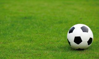 """Golul săptămânii vine din La Liga, iar autorul bijuteriei este Kevin-Prince Boateng. Ganezul a marcat imparabil. Boateng a marcat dintr-o foarfecă superbă. Frumuseţea de gol vine din meciul jucat de """"Las Palmas"""" cu """"Villarreal"""". Golul fantastic însă nu i-a ajutat pe oaspeți. """"Villarreal"""" a revenit după pauză în două rânduri și şi-a asigurat victoria. O... Post-ul Goluri de colecţie apare prima dată în CANAL 3."""