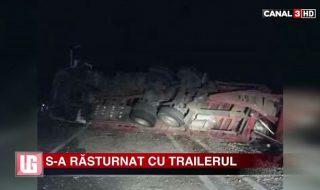 A pierdut controlul volanului şi s-a răsturnat cu trailerul într-o curbă. Accidentul s-a produs în raionul Florești. Cei care se aflau în vehicul, au scăpat nevătămați. Trailerul se deplasa dinspre municipiului Chișinău. În apropiere de satul Ciripcău, raionul Florești, șoferul nu a adaptat viteza de deplasare într-o curbă periculoasă și s-a răsturnat. Conducătorul auto de... Post-ul S-a răsturnat cu trailerul apare prima dată în CANAL 3.
